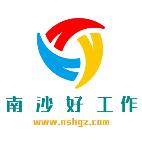 广州优尼索斯进出口贸易有限公司