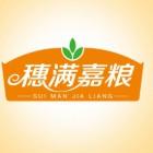 广州穗粮实业有限公司