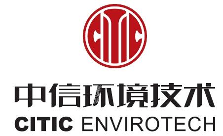 中信环境水务(广州)有限公司