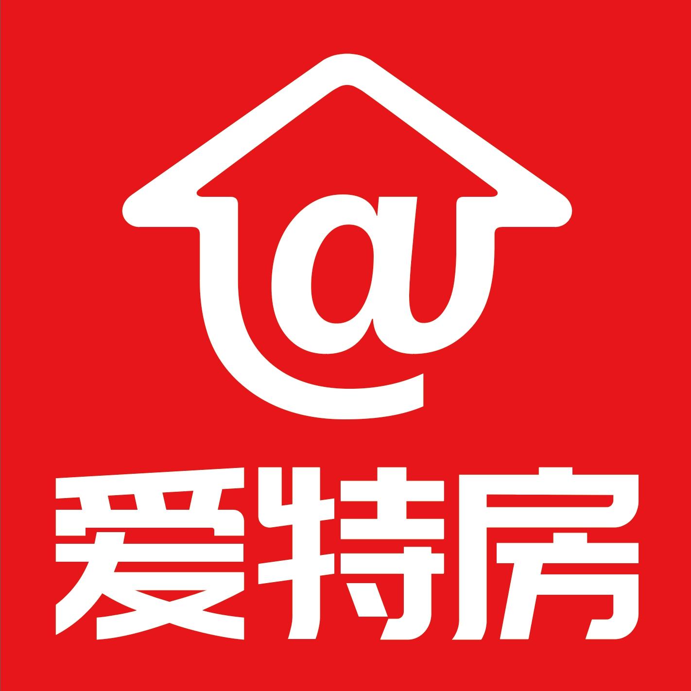 广州爱特房房地产代理有限公司