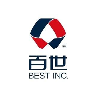 百世物流科技(中国)有限公司南沙分公司