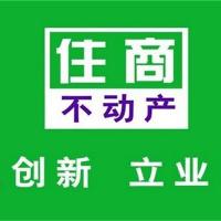 广州市天珹置业投资有限公司