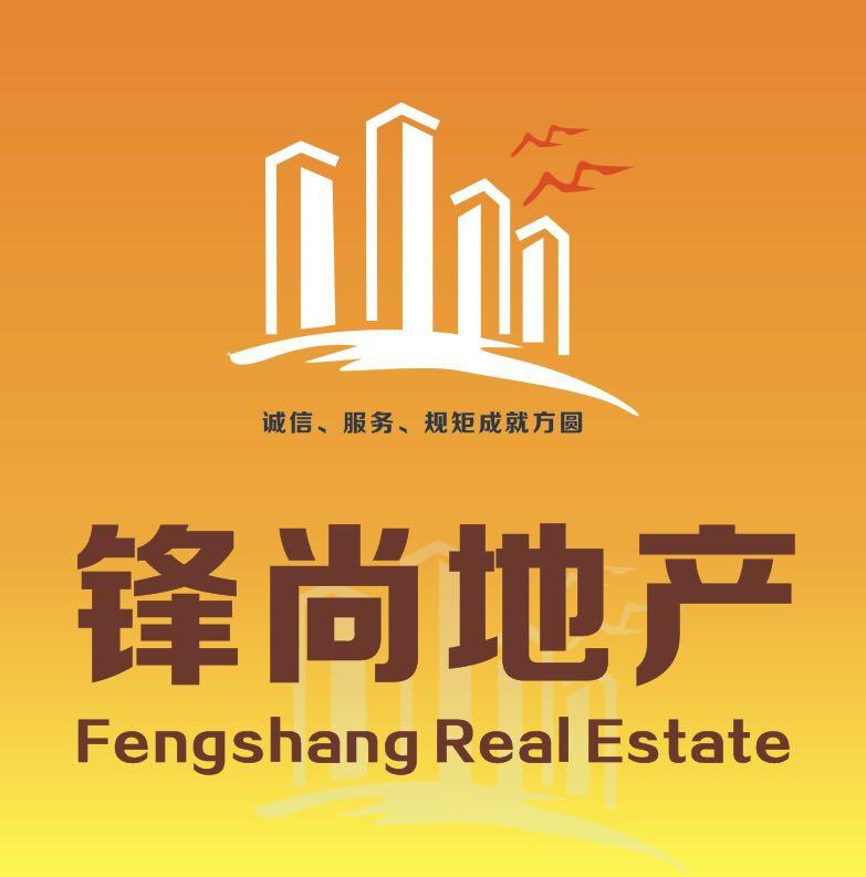 广州锋尚房地产中介有限公司
