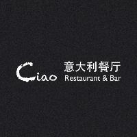 Ciao意大利餐厅